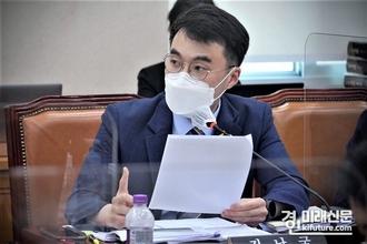 김남국 의원, 대검찰청 '자체 감사결과' 보고서 단 한번도 안 냈다