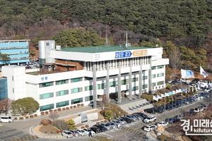 경기 K-의료·바이오 기업 40개사, 온라인 수출상담 베트남 시장 공략