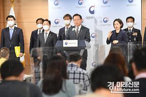 정부, 646건 부동산 투기 수사…20명 구속·529명 검찰 송치