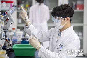 SK텔레콤-SK플래닛, 프로테오믹스 기반 암 진단 업체 투자