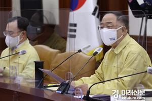 """홍 총리대행 """"특별방역주간 종료…'스마트 방역' 전환 지속 모색"""""""